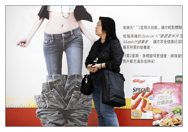 China is 2nd country in the world with obesity problem