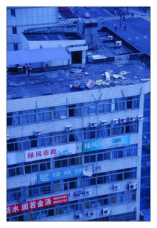 HangZhou city - paradise on earth
