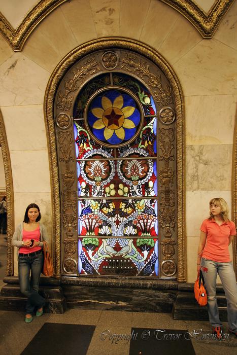 Moscow Metro plus History