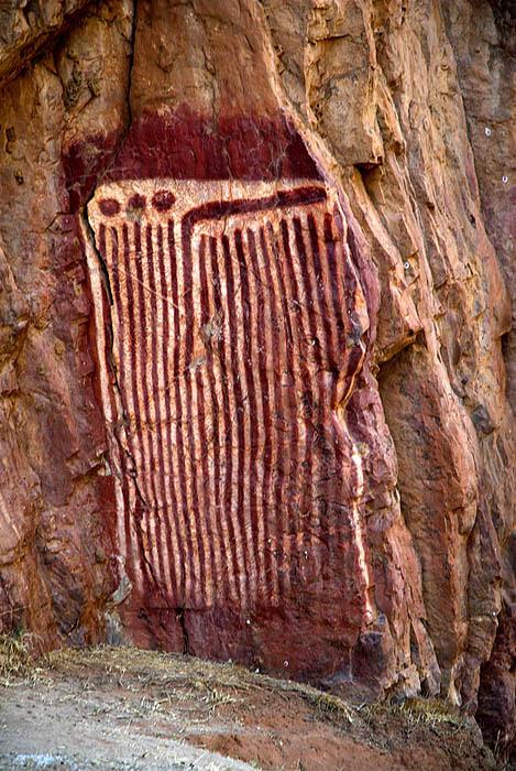 Rock art, Emily Gap, East MacDonnells