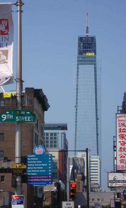 A view of the Comcast Building from 9th St