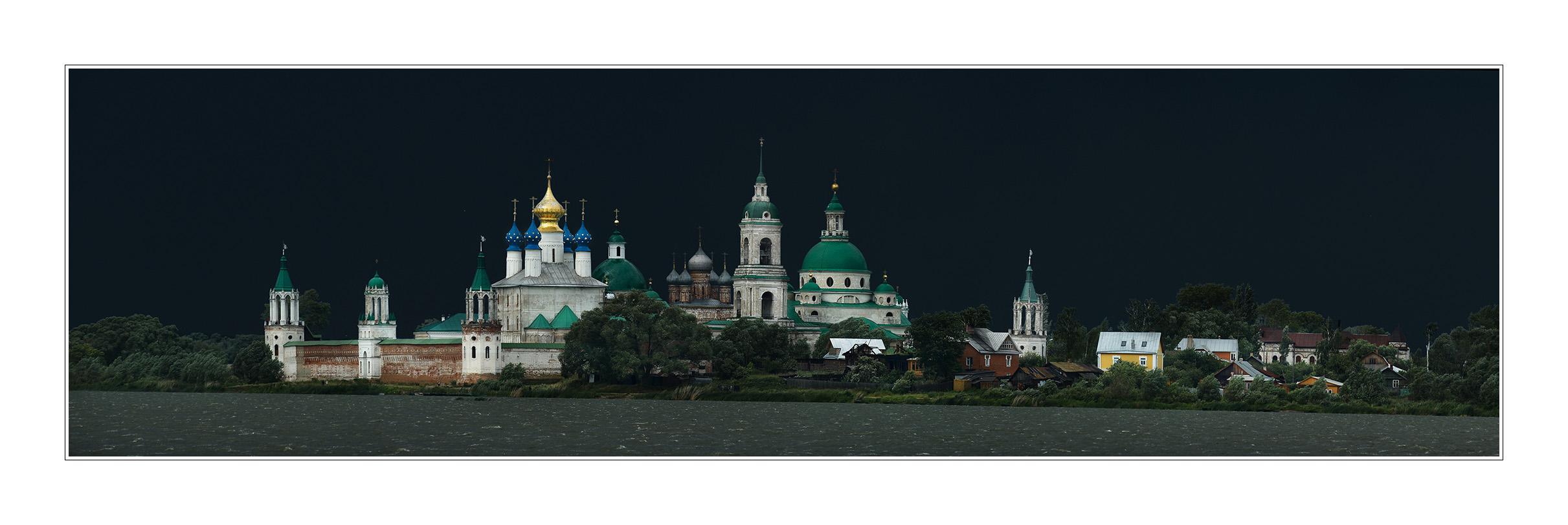 Yaroslavl region, Rostov the Great, Spaso-Yakovlevsky monastery