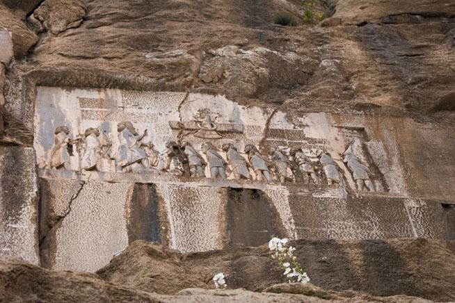 Bistun Inscription