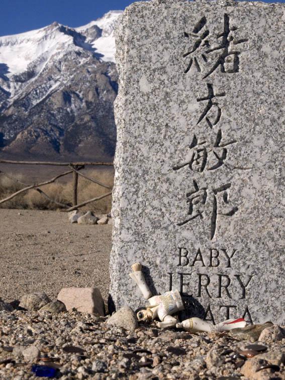 <B>Broken Elvis</B> <BR><FONT SIZE=2>Manzanar National Monument, California February 2007</FONT>