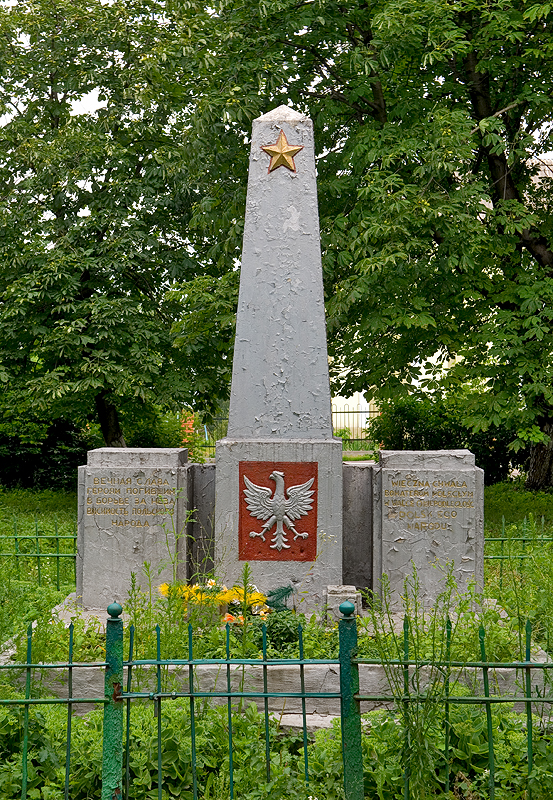 Monument To Heroes