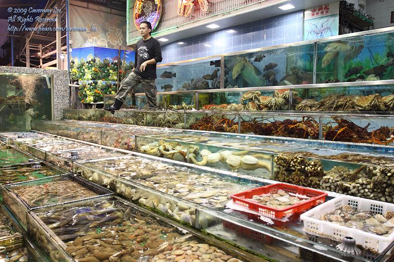 Seafood  @ Sai Kung
