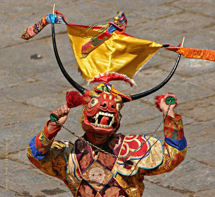Horned Dancer with Pompom