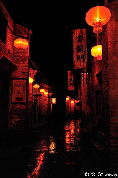 Huang Yao Ancient City DSC_1619