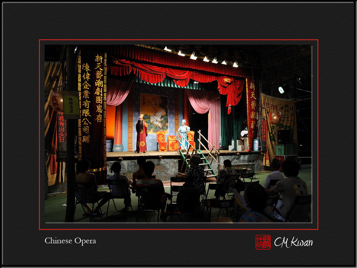 Watching Chaozhou Opera instead of Beijing Olympics