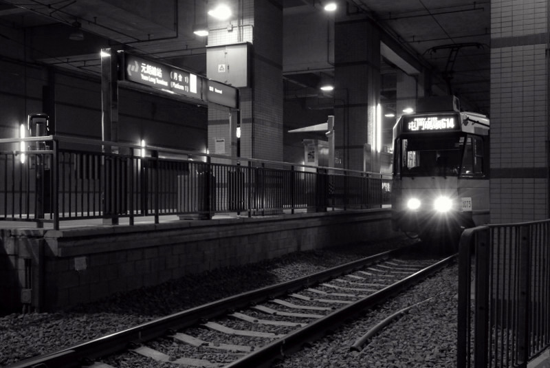 Light Rail Transit (LRT) Station