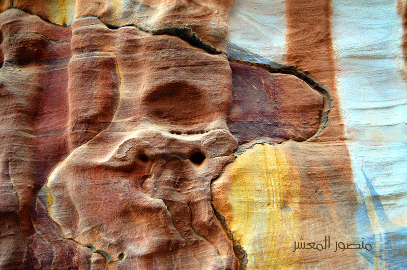 A Camels head in the rocks.jpg