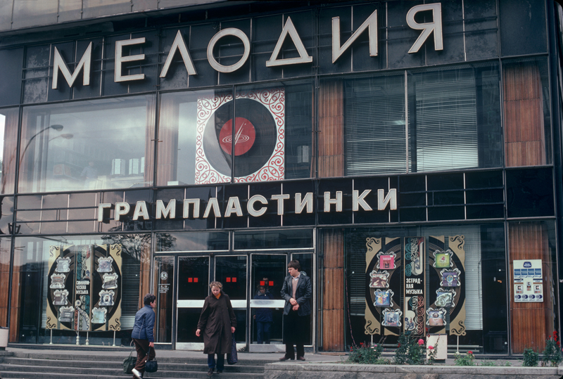 Melodiya Record Store, Moscow (Soviet Era)
