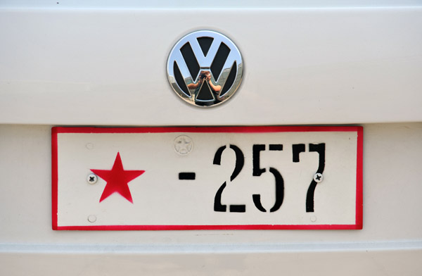 Official DPRK license plate