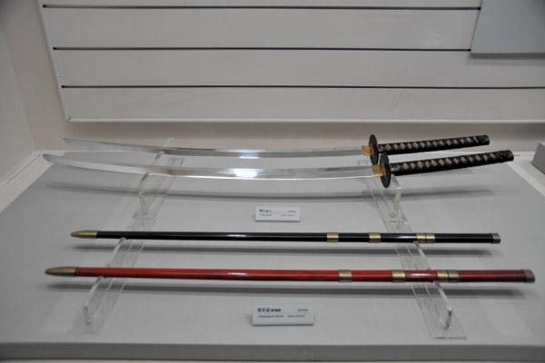 Yedo (Sword), Joseon Dynasty