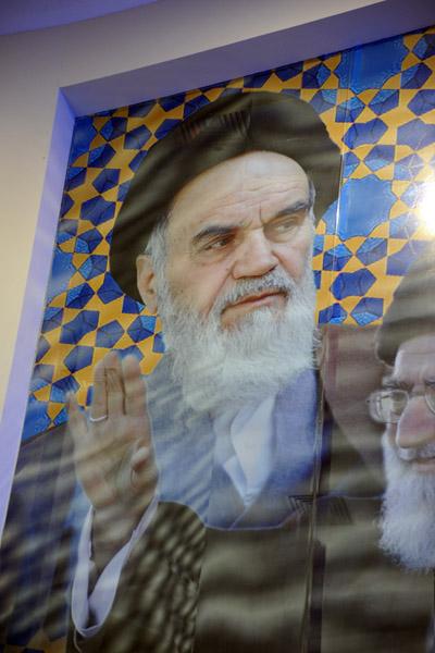 Iran Pavilion - Ayatolla Khomeini