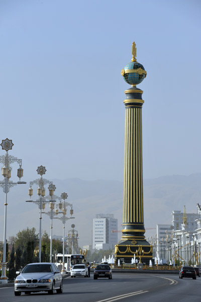 Neutrality Square, Ashgabat