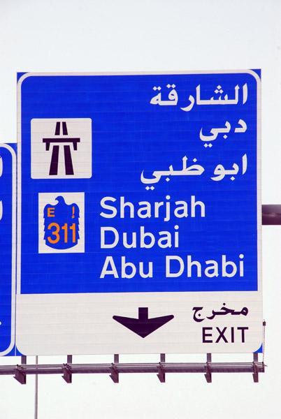 Road sign E311 - Sharjah, Dubai, Abu Dhabi