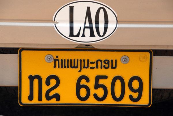 Lao License Plate