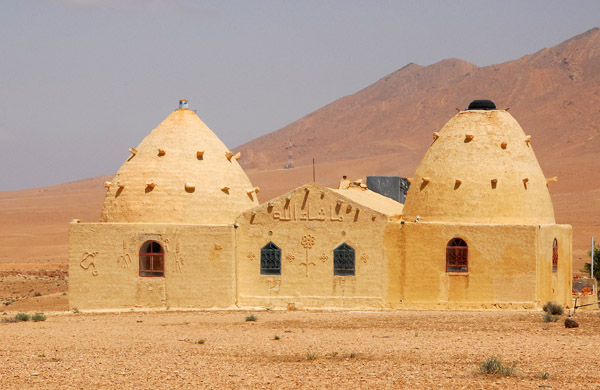 Syrian Beehive House at the Bagdad Cafe 66