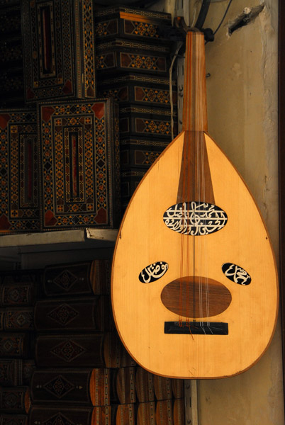 An Oud, a traditional stringed instrument whose Arabic names