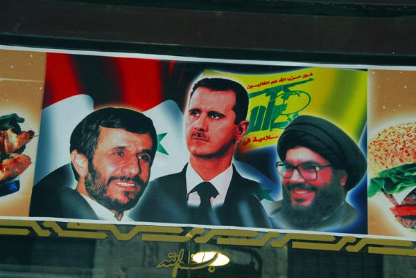 Bashar with President Mahmoud Ahmadinejad of Iran and Hezbollahs Sheikh Hassan Nasrallah