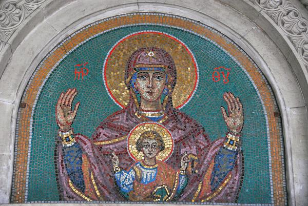 Madonna and Child mosaic, Strada Visarion, Bucharest Sector 1