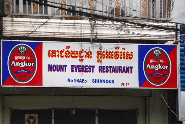 Mount Everest Restaurant, Preah Sihanouk Boulevard, Phnom Penh