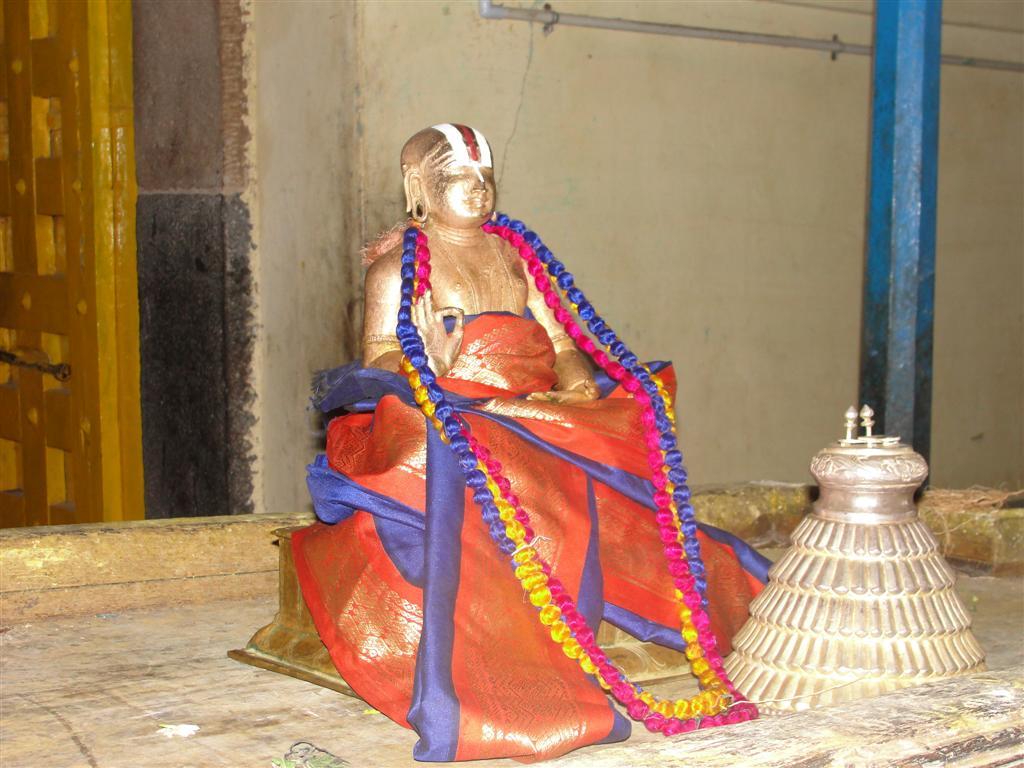 Karunaiyinal Upedesa Kadhi Alitha Vallal .JPG