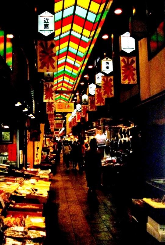 shopping area Kyoto City, Japan 2000
