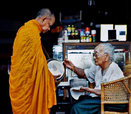 Memories Of Nah Pong