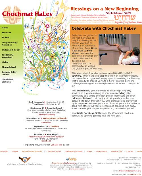 Chochmat HaLev High Holy Days 2006-2010