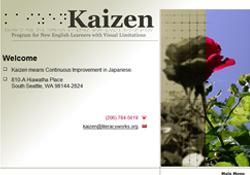 Kaizen Program -  prototype (2006)