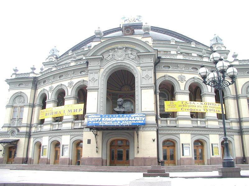 Theater Kiev Ukraine.JPG