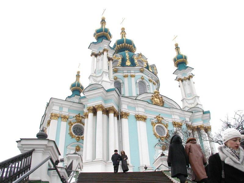 Church 3 Kiev Ukraine.JPG