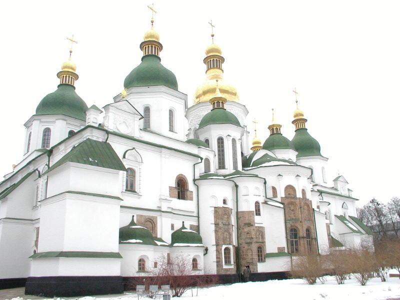 Church Kiev Ukraine.JPG
