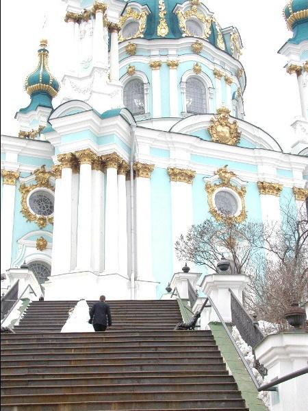 Just Married Kiev Ukraine.JPG