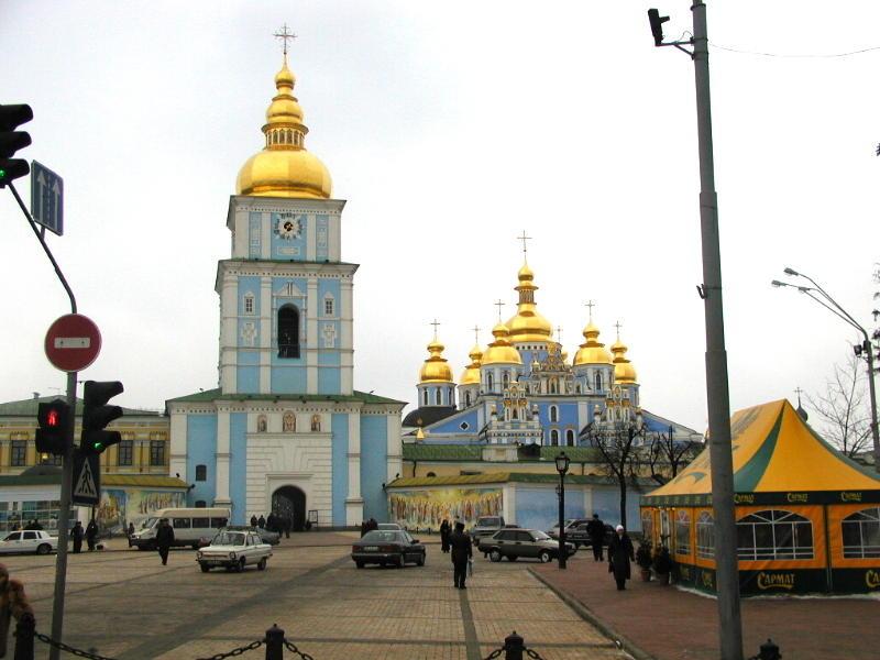 Church 4 Kiev Ukraine.JPG