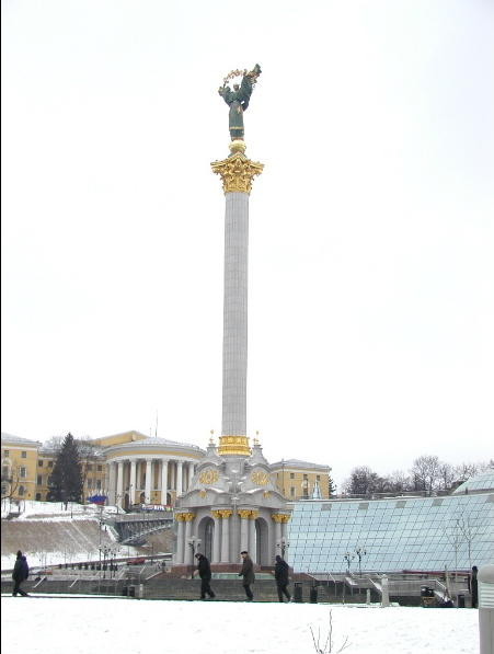 City Center Kiev Ukraine.JPG