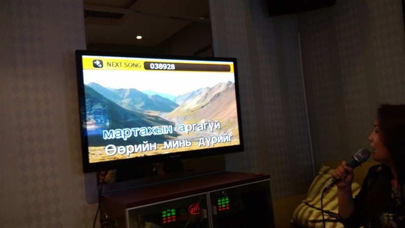 Karaoke (5).jpg