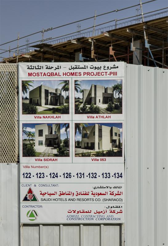 Housing boom (5)