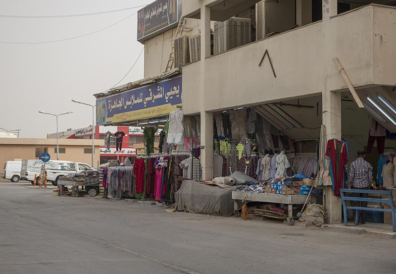 Kuwaiti Souk (Al Oawais) photo - Helen Betts photos at pbase com