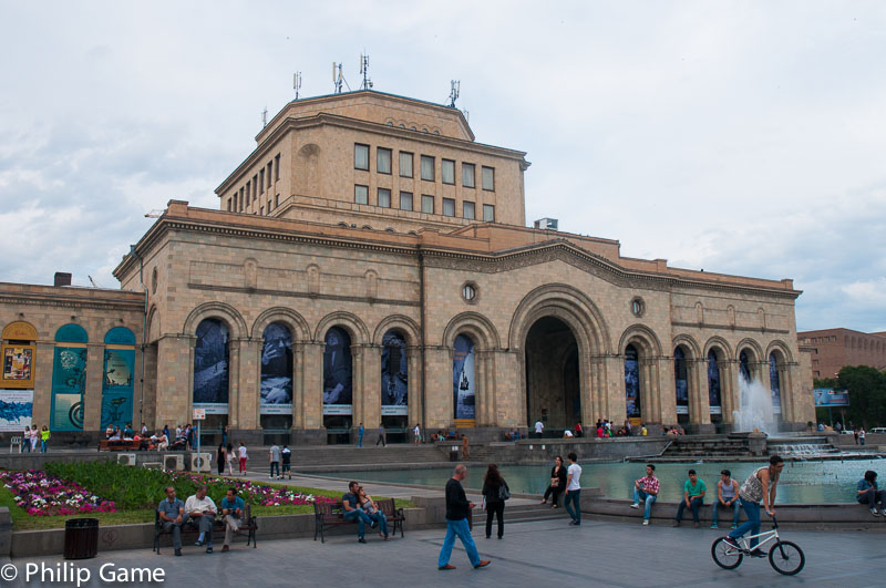 State Museum on Republic Square, Yerevan