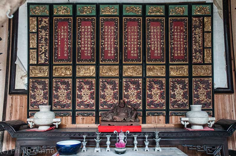 Interior of an ancestral hall