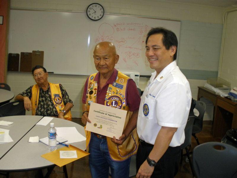 District Goverbor Chris Tamura visits