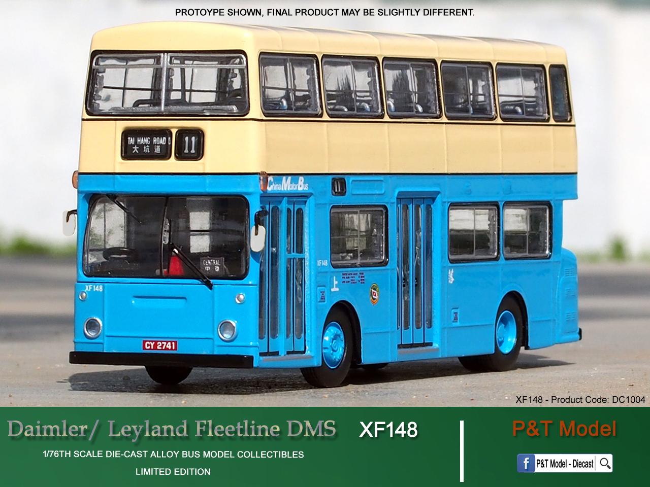 XF148 DC0008