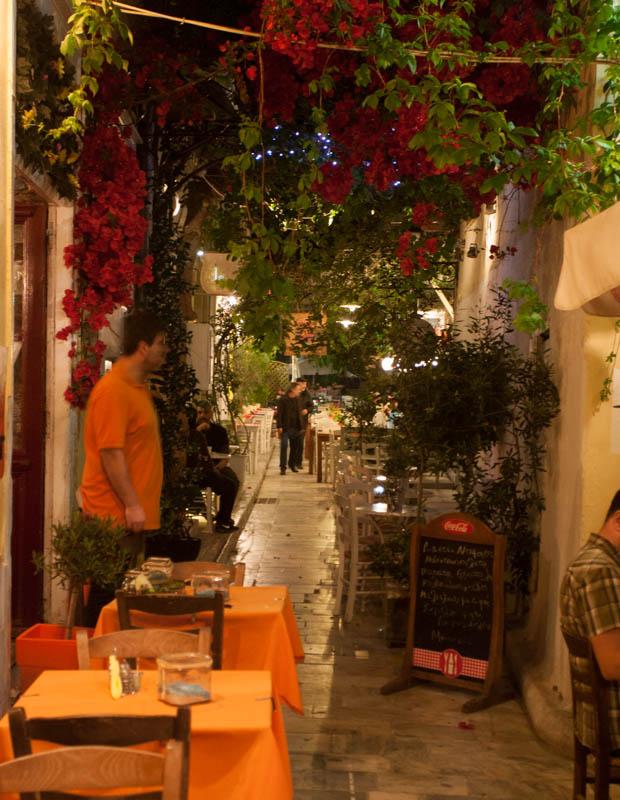 Syros Cafe