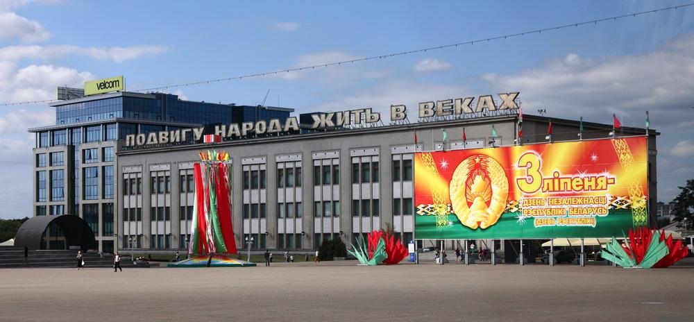 Le bâtiment des fonctionnaires