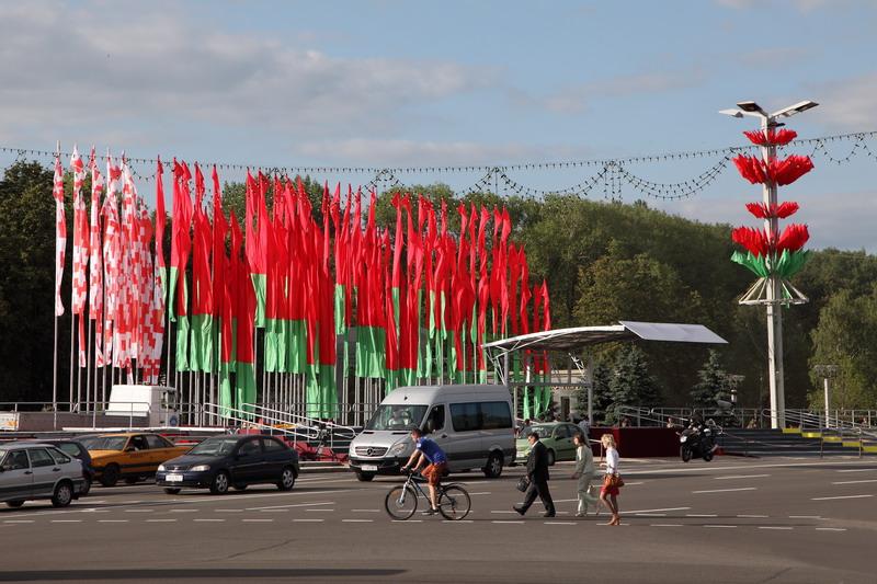 Commémoration de lIndépendance biélorusse