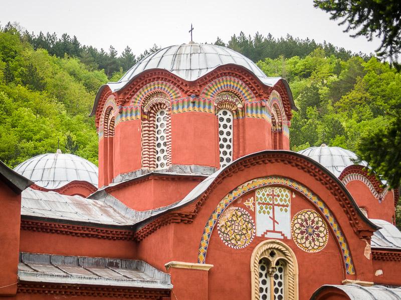 Church complex, Peć Patriarchate