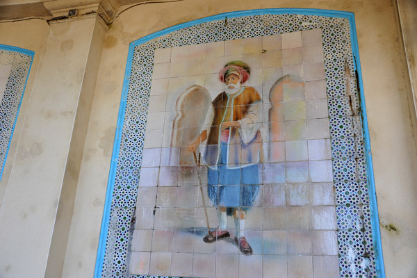 Tile artwork, Place Dar Essalam
